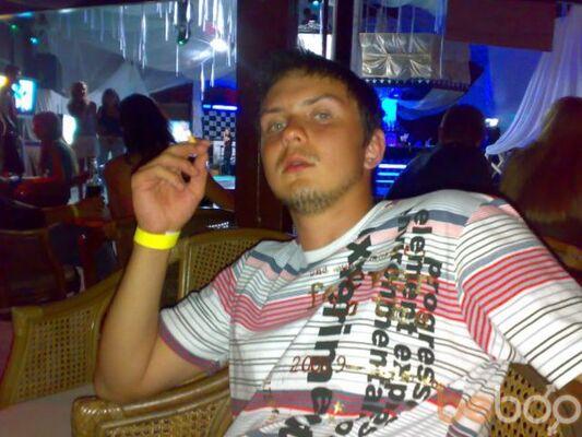 ���� ������� JasON, ������, �������, 26