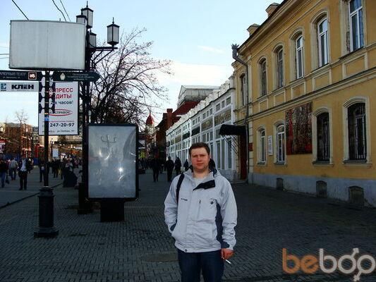 Фото мужчины Dmitry, Ульяновск, Россия, 33