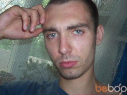 Фото мужчины Dimon, Днепропетровск, Украина, 29