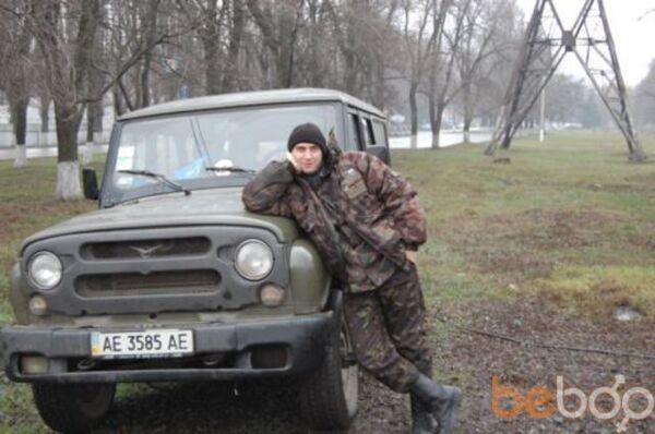 Фото мужчины barbosio, Кривой Рог, Украина, 36
