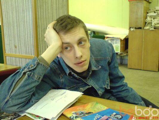 Фото мужчины Alex, Северодвинск, Россия, 35