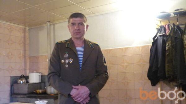 ���� ������� vova, �����������, ������, 44