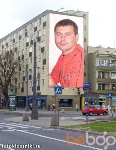 Фото мужчины xrensnim07, Кишинев, Молдова, 36