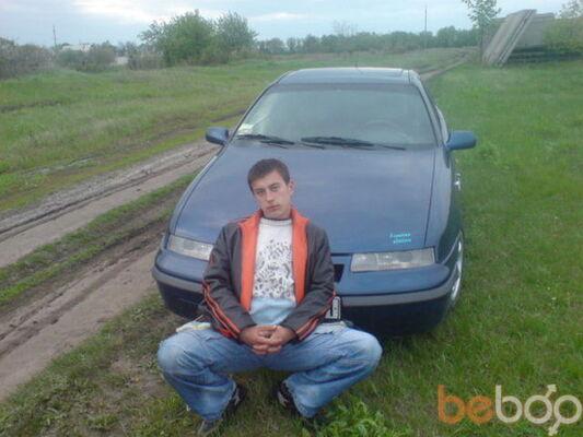 Фото мужчины molodoy183, Лисичанск, Украина, 26
