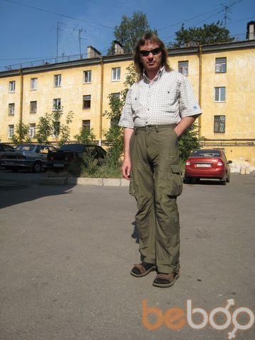 Фото мужчины ВАВАН, Славута, Украина, 74
