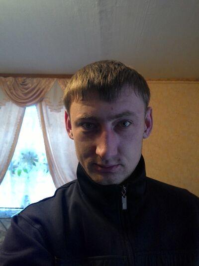 Фото мужчины Дмитрий, Курган, Россия, 29