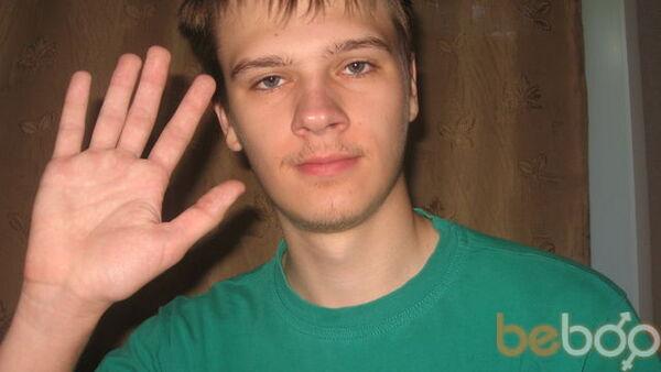 Фото мужчины qwerty123ui, Челябинск, Россия, 23