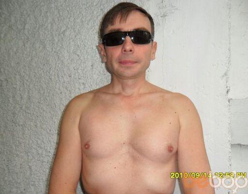 Фото мужчины GoodBoy, Павлодар, Казахстан, 36