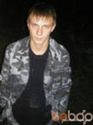 Фото мужчины Lesha, Донецк, Украина, 30