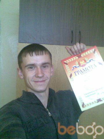 Фото мужчины Artemka, Иваново, Россия, 29