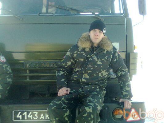 Фото мужчины Max61, Красный Сулин, Россия, 23