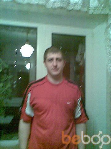 ���� ������� Santi, ����, �������, 36