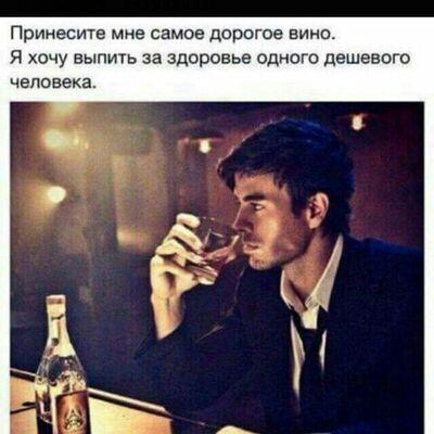 Фото мужчины Aziz, Ташкент, Узбекистан, 28