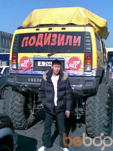 Фото мужчины VOVKA, Алматы, Казахстан, 32