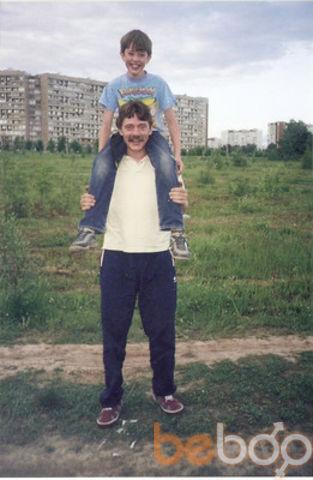 Фото девушки ольгавалерий, Москва, Россия, 48