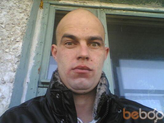 ���� ������� alecsandr, ��������, ���������, 32