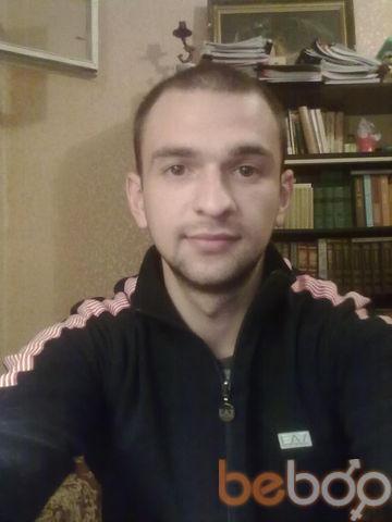 Фото мужчины Fraerok, Черкассы, Украина, 33