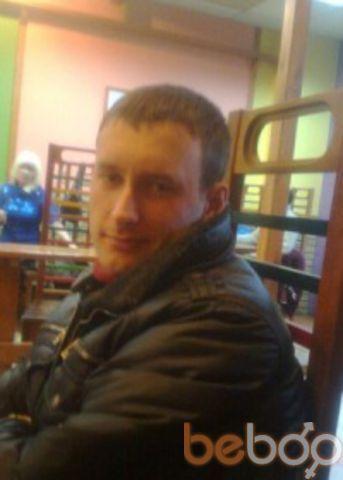 Фото мужчины DENIS, Луганск, Украина, 29