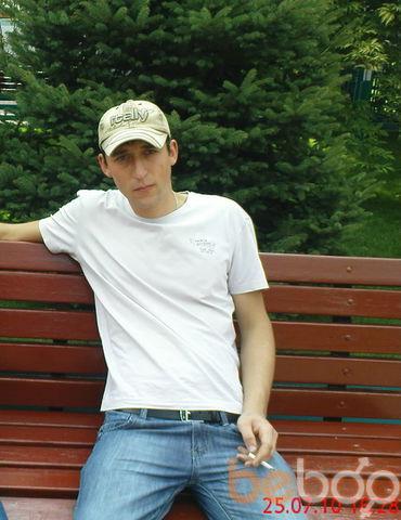 Фото мужчины zoro, Талгар, Казахстан, 27
