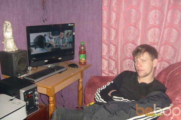 Фото мужчины руслан, Артемовск, Украина, 31
