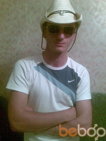���� ������� yrashur, �����������, �������, 28