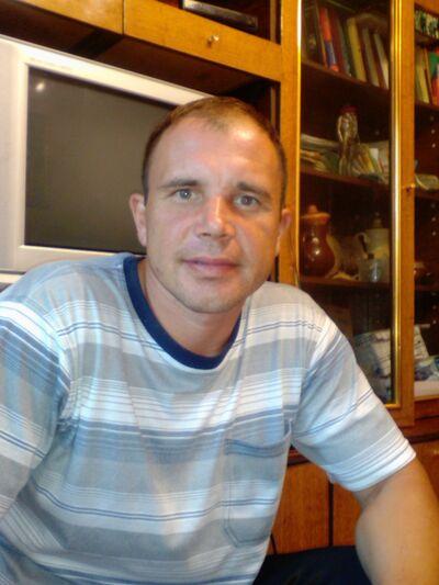 Фото мужчины дмитрий, Шахунья, Россия, 37