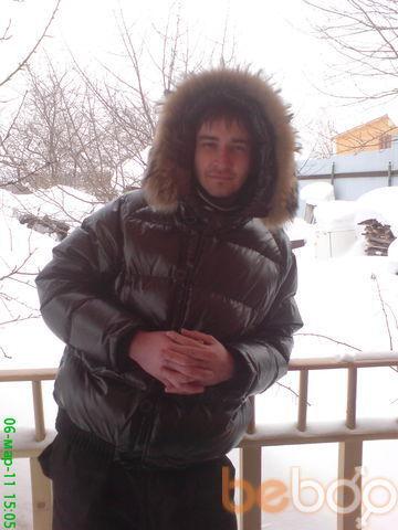Фото мужчины Alex20, Киров, Россия, 33