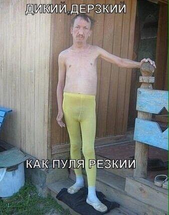 Фото мужчины Сергей, Новокуйбышевск, Россия, 34