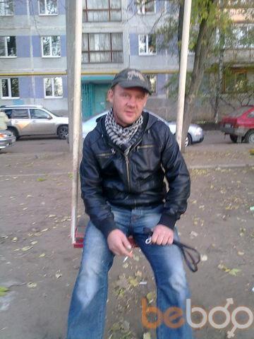 Фото мужчины grom, Самара, Россия, 40