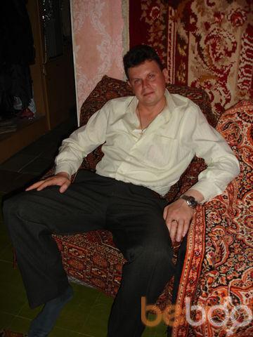 Фото мужчины aleksandr, Кривой Рог, Украина, 42