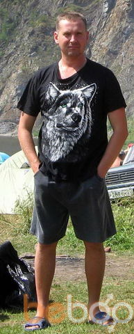Фото мужчины Drunya45, Назарово, Россия, 48