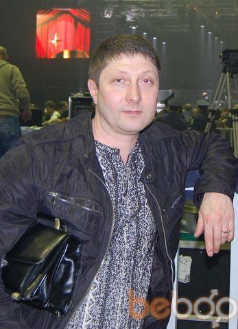 ���� ������� odinakoviy, ������, �������, 50