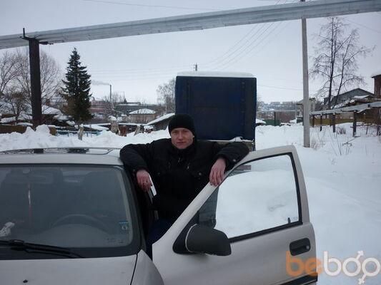 Фото мужчины Serega, Павлово, Россия, 32