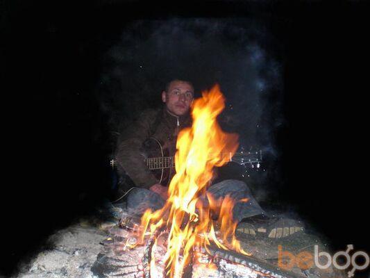 Фото мужчины Oarecare, Кишинев, Молдова, 32