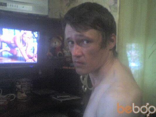 Фото мужчины фили, Краснодон, Украина, 39