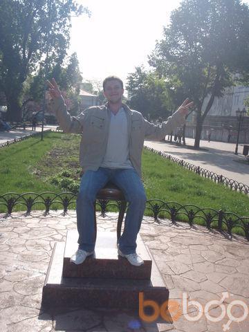 Фото мужчины Везунчик, Запорожье, Украина, 26