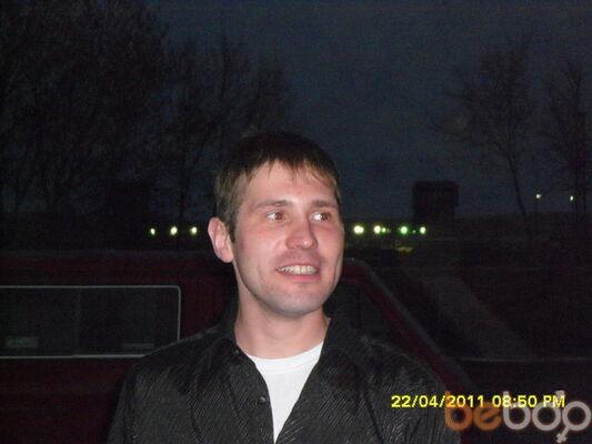 Фото мужчины kostik1985, Темиртау, Казахстан, 31