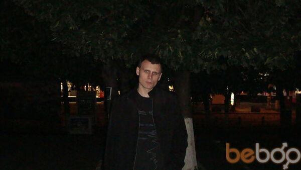 Фото мужчины Hatab, Кишинев, Молдова, 29