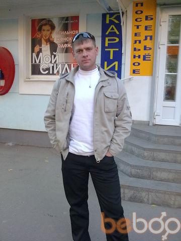 Фото мужчины Андрей, Энгельс, Россия, 34
