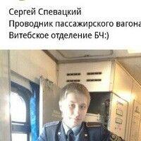 Фото мужчины Сергей, Витебск, Беларусь, 25
