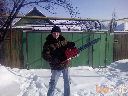 Фото мужчины женя, Краснодон, Украина, 24