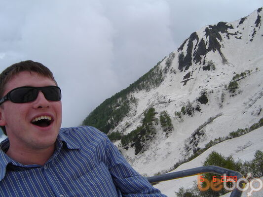 Фото мужчины Temoxa, Пермь, Россия, 33