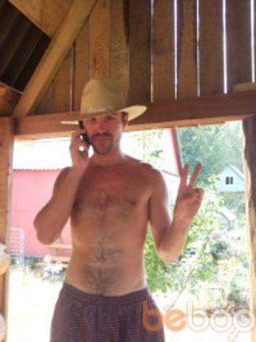 Фото мужчины ALEKSEY, Пенза, Россия, 33