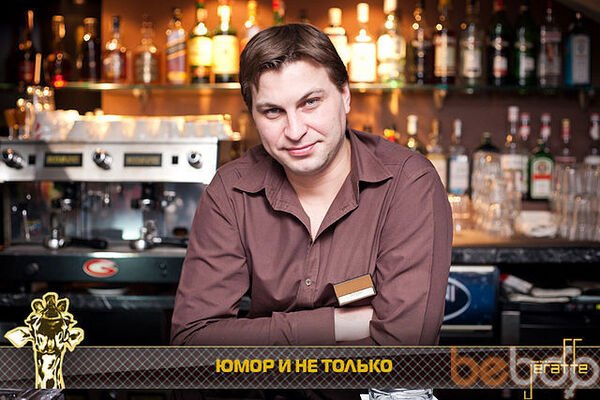Фото мужчины kuzia, Кишинев, Молдова, 40