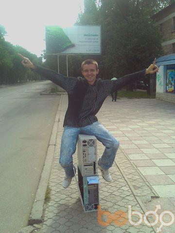 Фото мужчины romeo, Тирасполь, Молдова, 29