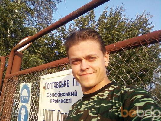 Фото мужчины den84, Шевченкове, Украина, 32