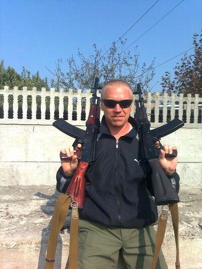 Фото мужчины maximus, Геническ, Украина, 41