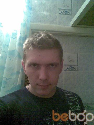 Фото мужчины scarve, Одесса, Украина, 33