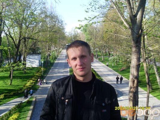 Фото мужчины Djon843, Краснодар, Россия, 29