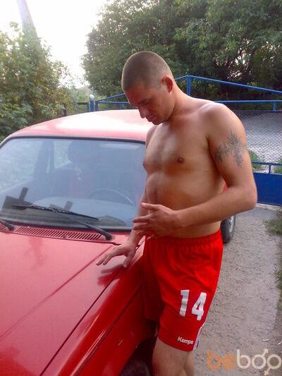 Фото мужчины xdgekx, Здолбунов, Украина, 31